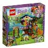 LEGO Friends Mia's Tree House 41335 - image 4 of 4