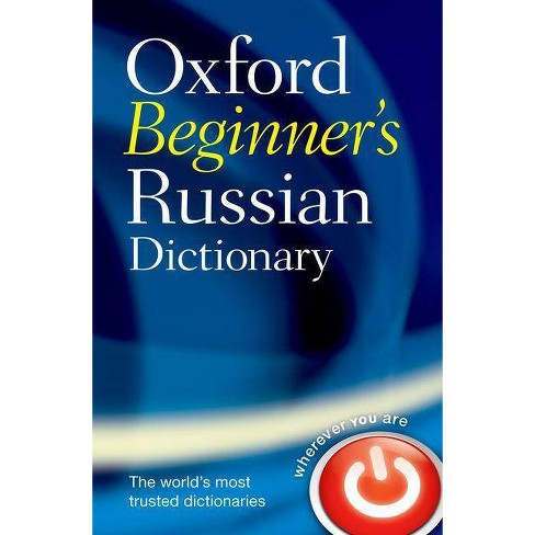Oxford Beginner's Russian Dictionary - (Paperback) - image 1 of 1
