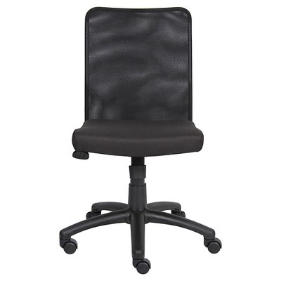 Budget Mesh Task Chair Black - Boss Office Products : Target