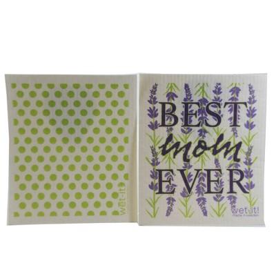 "Swedish Dish Cloth 7.75"" Best Mom Ever & Green Dots Absorbant Cloth  -  Dish Cloth"
