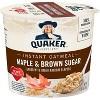 Quaker Express Maple Brown Sugar Oatmeal 1.69oz - image 2 of 4