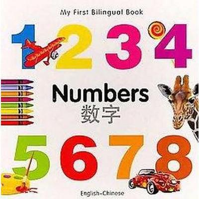 Numbers (Bilingual)(Hardcover)