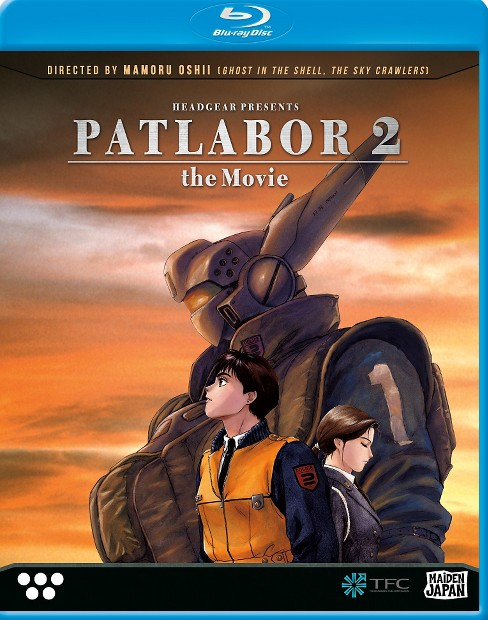 Patlabor 2:Movie (Blu-ray) - image 1 of 1