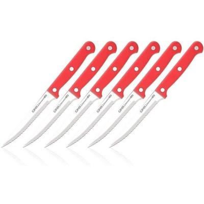 Ginsu Kiso Dishwasher Safe 6pc Steak Knife Set Red