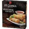 P.F. Chang's Home Menu Frozen Vegetable Mini Egg Rolls - 8ct/8.8oz - image 3 of 3