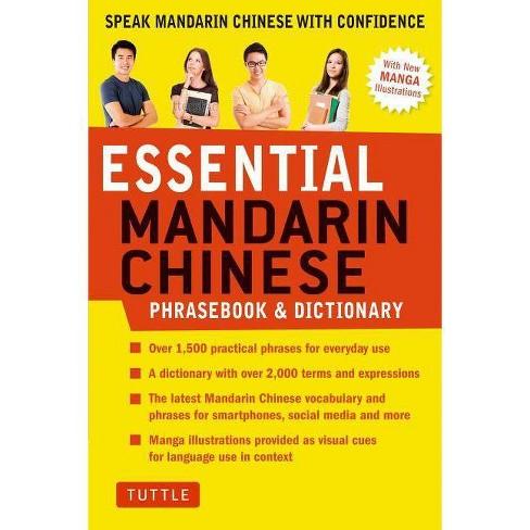 Essential Mandarin Chinese Phrasebook & Dictionary - (Essential Phrasebook and Dictionary) (Paperback) - image 1 of 1