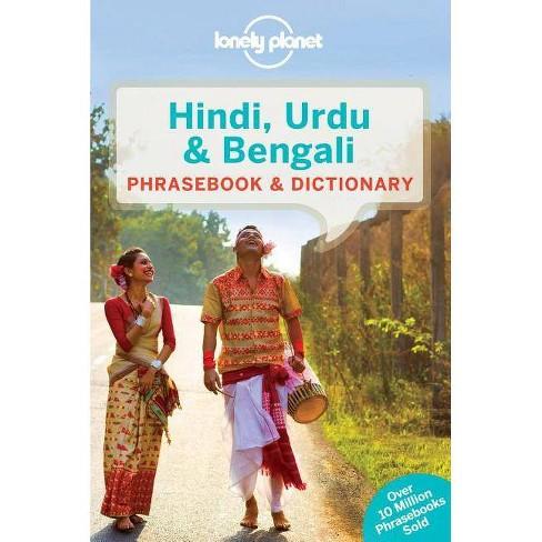 Urdu /& Bengali Phrasebook 3rd Ed. Lonely Planet Hindi 3rd Edition
