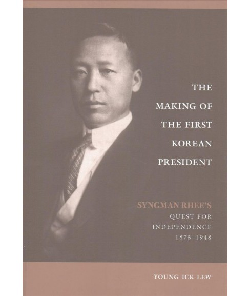 Making of the First Korean President : Syngman Rhee's Quest for Independence 1875-1948 (Reprint) - image 1 of 1