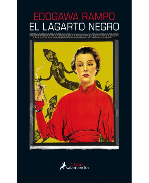 El lagarto negro/ The Black Lizard (Paperback) (Edogawa Rampo) - image 1 of 1