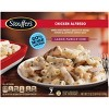 Stouffer's Family Size Frozen Chicken Alfredo Pasta Meal - 57oz - image 2 of 4