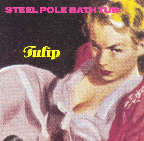 Steel pole bath tub - Tulip (Vinyl) - image 1 of 1