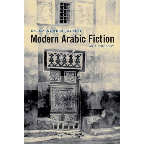 Modern Arabic Fiction - (Paperback) - image 1 of 1