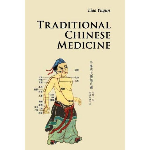 Traditional Chinese Medicine - (Introductions to Chinese Culture) by  Yuqun Liao (Paperback) - image 1 of 1