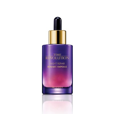 Missha Time Revolution Night Repair Science Activator Ampoule 50ml by Missha