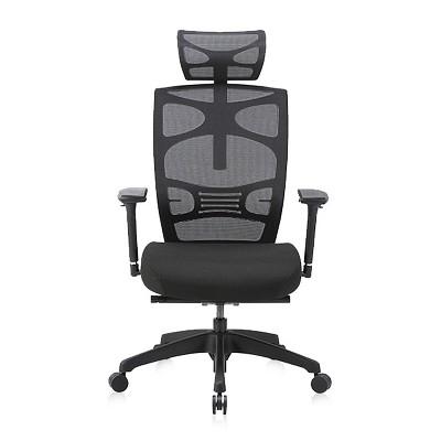 Nora Ergonomic Office Chair Gray - miBasics