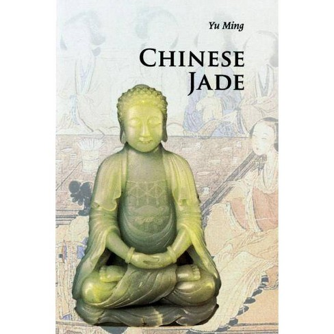 Chinese Jade - (Introductions to Chinese Culture) 3 Edition by  Ming Yu (Paperback) - image 1 of 1