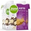 ZonePerfect Keto Nutrition Shake - Butter Coffee - 11 fl oz/4ct - image 3 of 4