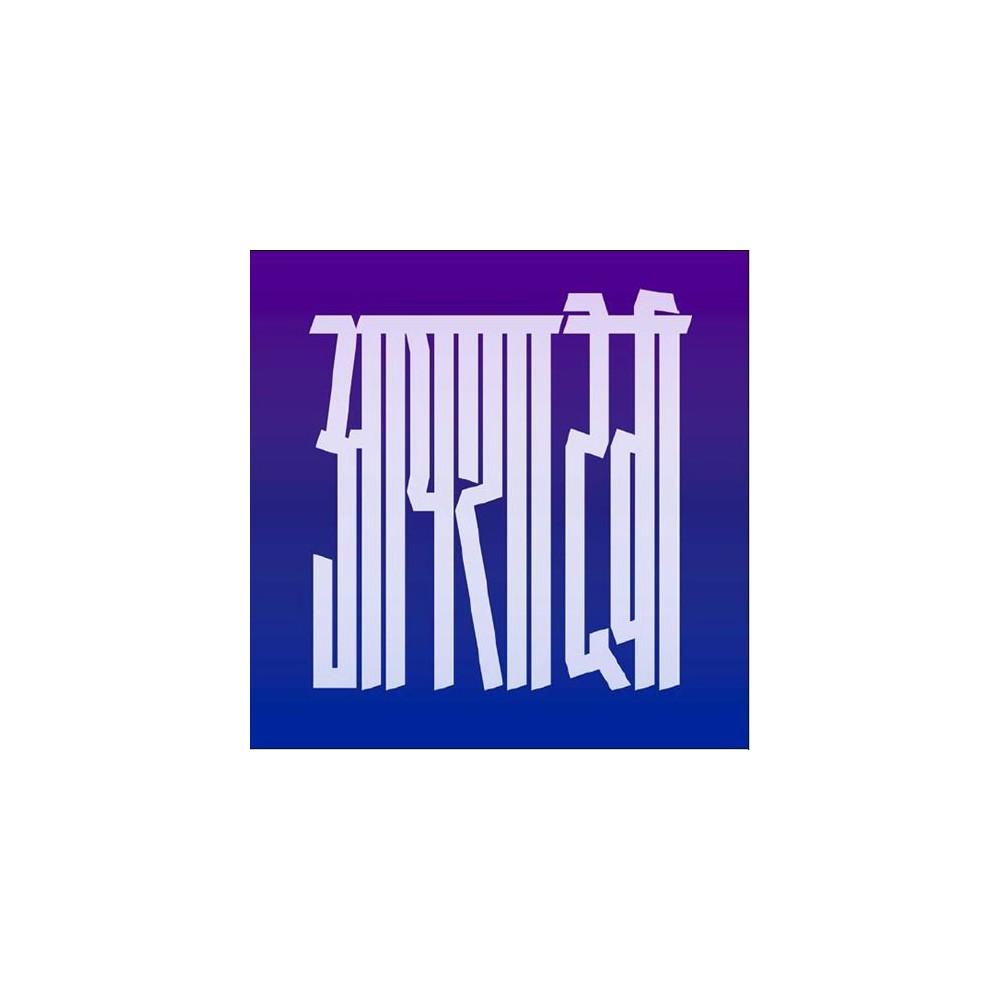 Aisha Devi - Of Matter And Spirit (Vinyl)