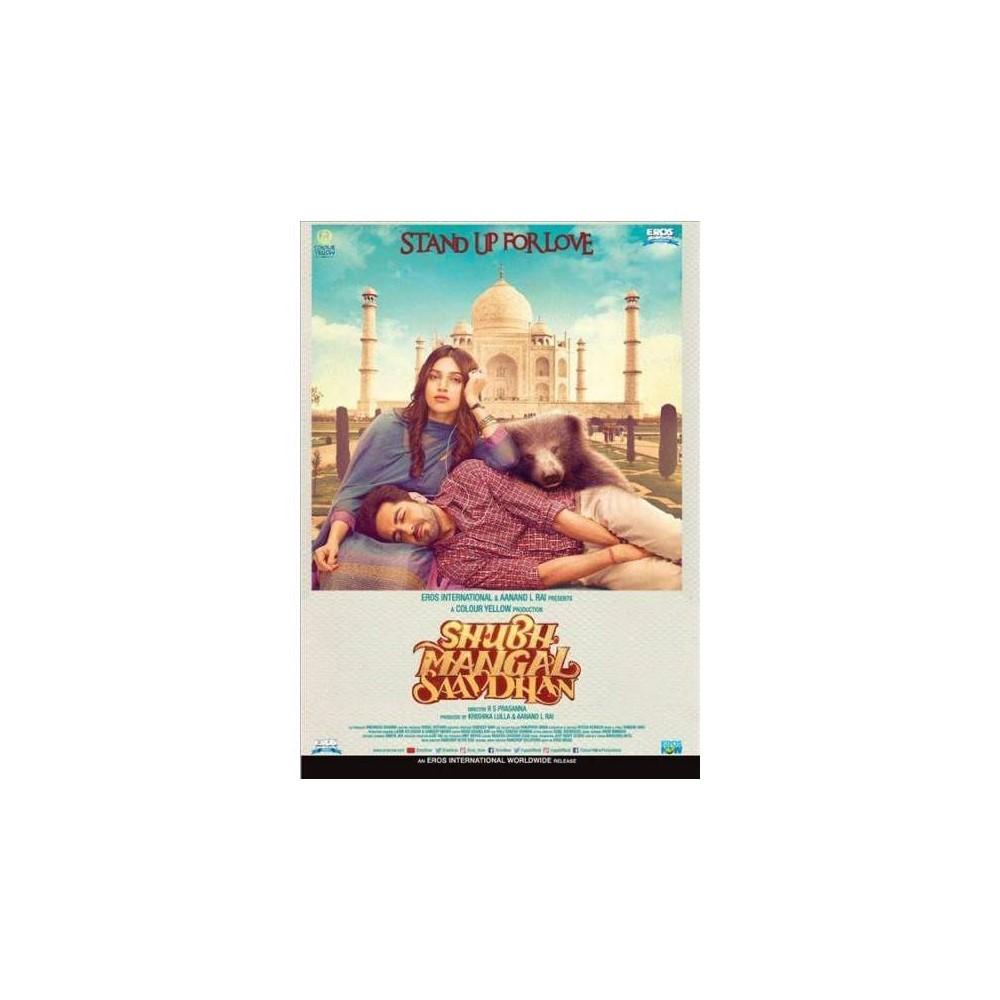 Shubh Mangal Saavdhan (Dvd)