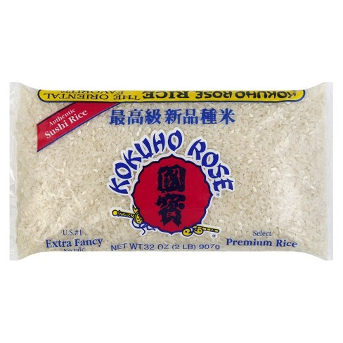 Kokuho Rose Premium Sushi Rice - 32oz - image 1 of 3