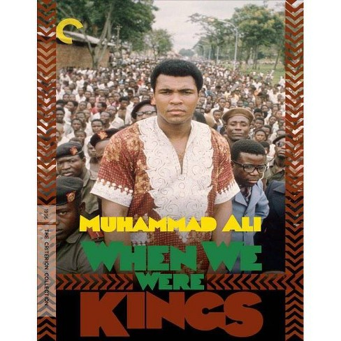 When We Were Kings (Blu-ray) - image 1 of 1