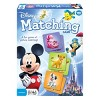 Disney Classic Matching Game - image 2 of 2
