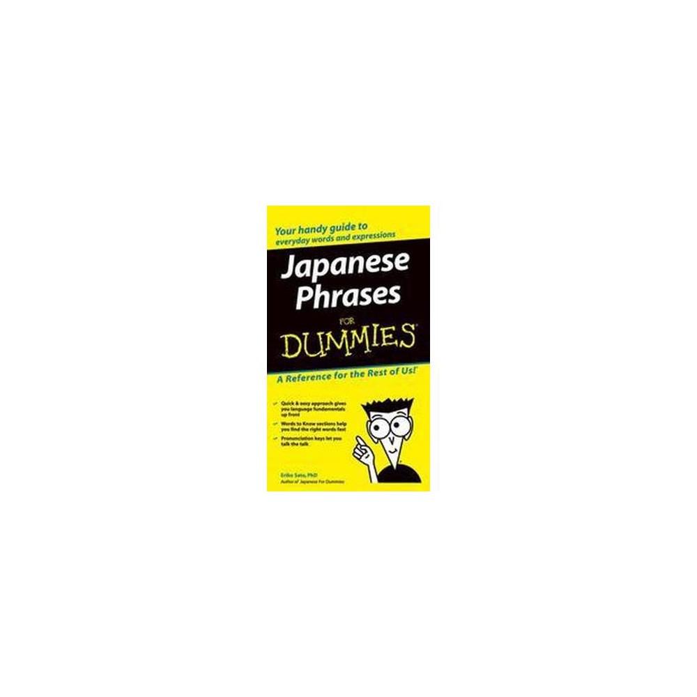 Japanese Phrases for Dummies (Bilingual) (Paperback) (Ph.D. Eriko Sato)