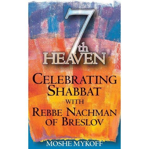 7th Heaven - by  Moshe Mykoff (Paperback) - image 1 of 1