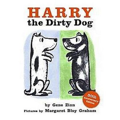 Harry the Dirty Dog Board Book (Anniversary)(50TH ed.)- by Gene Zion (Hardcover)