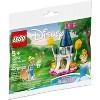 LEGO Disney Princess Cinderella Mini Castle 30554 - image 3 of 3