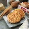 Bays Original English Muffins - 12oz/6ct - image 2 of 4