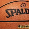 "Spalding Street 29.5"" Basketball - image 3 of 4"