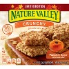 Nature Valley Pumpkin Spice Crunchy Granola Bars - 8.94oz - image 3 of 3