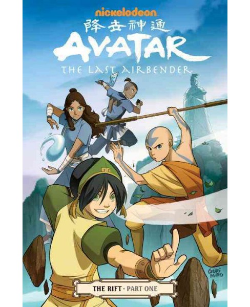 Avatar: The Last Airbender: The Rift 1 (Paperback) - image 1 of 1