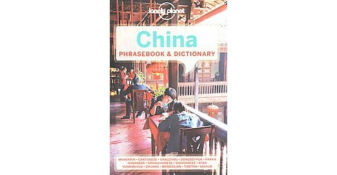 Lonely Planet China Phrasebook & Dictionary (Paperback) - image 1 of 1