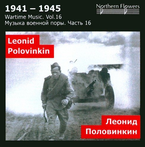 St. Petersburg State - Polovinkin:Wartime Music Vol 16/Sym N (CD) - image 1 of 1