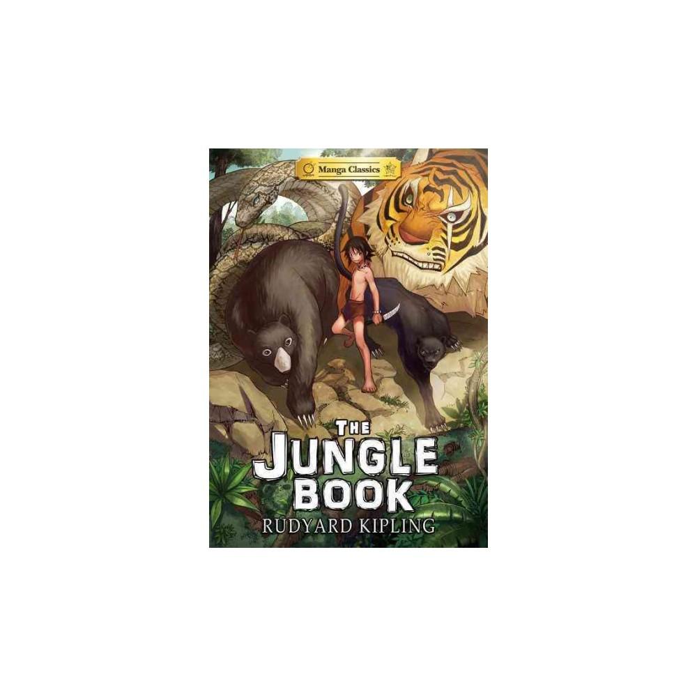 Jungle Book (Paperback) (Rudyard Kipling)