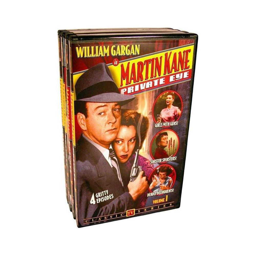 Martin Kane Private Eye Volumes 1 4 Dvd 2008