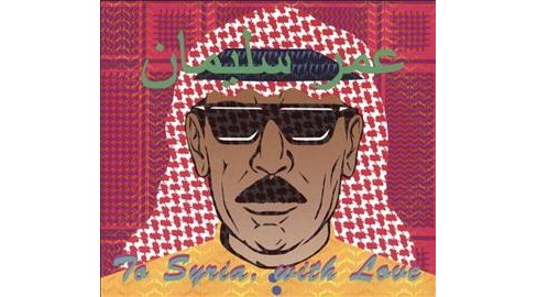 Omar Souleyman - To Syria With Love (CD) - image 1 of 1