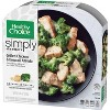 Healthy Choice Simply Frozen Chicken Broccoli Alfredo - 9.15oz - image 3 of 3