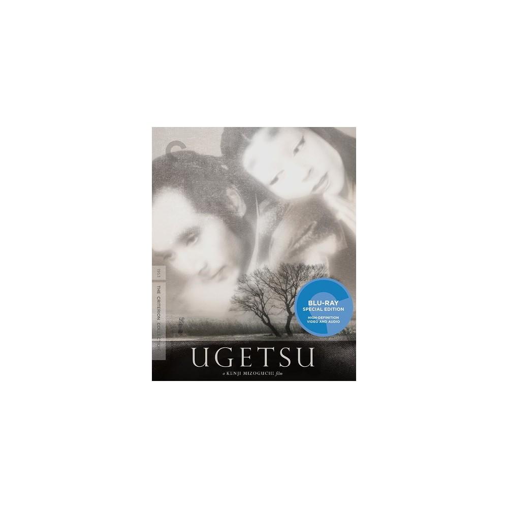 Ugetsu (Blu-ray), Movies
