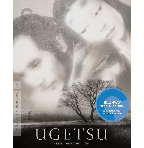 Ugetsu (Blu-ray) - image 1 of 1
