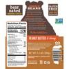 Bear Naked Gluten Free Peanut Butter & Honey Granola Bites - 7oz - image 2 of 3