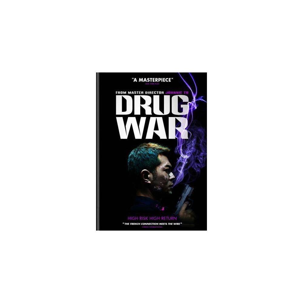 Drug War Dvd 2013