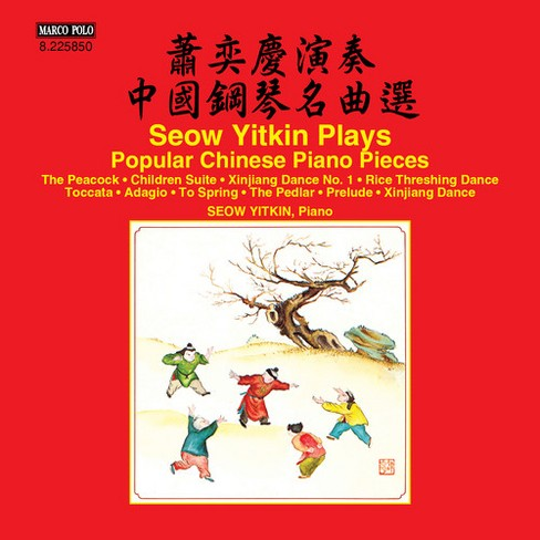 Seow Yitkin - Seow Yitkin Plays Popular Chinese Pia (CD) - image 1 of 1