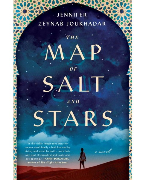 Map of Salt and Stars -  by Jennifer Zeynab Joukhadar (Hardcover) - image 1 of 1