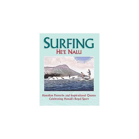 Surfing (Hardcover) - image 1 of 1