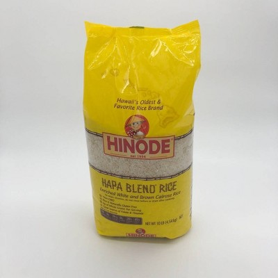 Hinode Hapa Blend Enriched White and Brown Calrose Rice - 10lbs