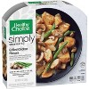 Healthy Choice Caf Steamers Frozen Grilled Chicken Marsala with Mushrooms - 9.9oz - image 2 of 3