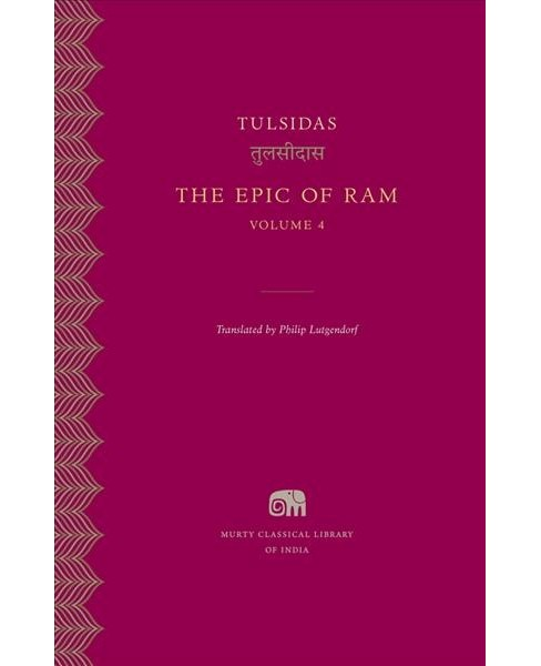 Epic of Ram (Vol 4) (Hardcover) (Tulsidas) - image 1 of 1